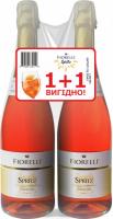 Набір напою на основі вина Fiorelli Spritz помаранчевий солодкий 7% 2*0,75л