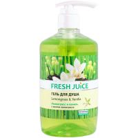Крем-гель для душу Fresh Juice Лемонграс і Ваніль, 750 мл
