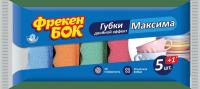 Губка Фрекен Бок кухонна Максима 5шт