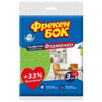 Ганчірка Фрекен Бок Фламенко 34*38см 3шт