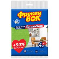 Ганчірка Фрекен Бок Фламенко 34*38см 4шт+1