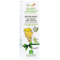 Гель для шкіри NH Bye Bye Bites після укусів комарів 20мл