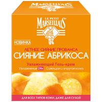 Гель-крем для обличчя Le Petit Marseillais абрикос 50мл