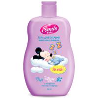 Гель Smile baby для купання дітей 300мл