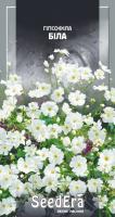 Насіння Квіти Гіпсофіла елегантна біла Seedera 1 г
