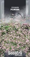 Насіння Квіти Гіпсофіла елегантна рожева Seedera 1 г