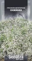 Насіння Квіти Гіпсофіла Сніжинка багаторічна Seedera 0,2 г