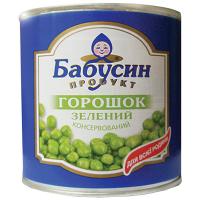 Горошок Бабусин Продукт зелений 400г