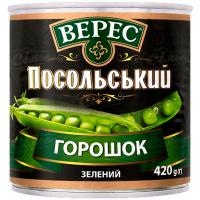 Горошок Верес Посольський зелений ж/б 420г