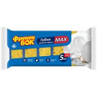 Губка Фрекен Бок Max кухонна 5шт.