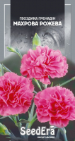 Насіння Seedera Квіти Гвоздика гренадін рожева дворічна 0,2г