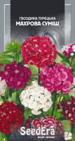 Насіння Квіти Гвоздика Турецька махрова Seedera 0,5 г