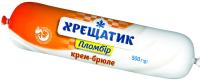 Морозиво Хрещатик Пломбір Крем-брюле 500г
