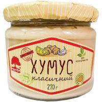 Хумус Інша їжа Класичний с/б 270г