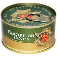 """Ікра лососева (горбуші) ТМ """"Класичний Посол"""" Україна 130г"""
