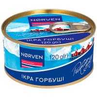 Ікра лососева зерниста Norven гобуші з/б 120г