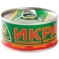 "Ікра лососева зерниста, ТМ ""Шаланда"", Україна, ж/б, 120г"