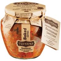 Ікра Taverna з печених овочів Кьопоолу 580мл