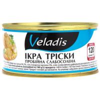 Ікра Veladis Тріски слабосолона 120г