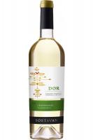 Вино Bostavan Chardonnay сухе біле 0,75л х3
