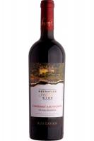 Вино Bostavan Cabernet Sauvignon 0,75л х3