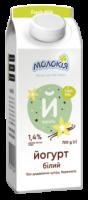 Йогурт Молокія 1,4% ваніль pure-pak 700г