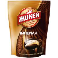 Кава Жокей Імперіал розчинна 65г