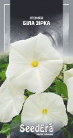 Насіння Квіти Іпомея Біла Зірка Seedera 1 г