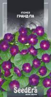 Насіння Квіти Іпомея фіолетова Гранд Па Seedera 0,5 г