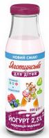 Йогурт Яготинське для дітей чорниця-малина 2,5% с/п 200г