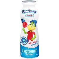 Йогурт Danon Растішка Лактоміні Малина-чорниця 1,5% 160г