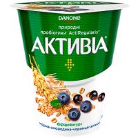 Йогурт Danone Активіа Чорниця-Чорна смородина-Злаки 2,5% 260г