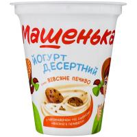 Йогурт десертний Машенька зі смаком вівсяного печива 5% 270г