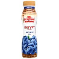 Йогурт Ферма Чорниця 1,5% пляшка 250г
