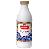 Йогурт Ферма Чорниця 1,5% пляшка 900г