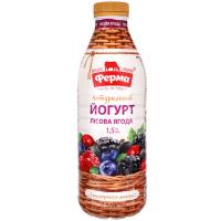 Йогурт Ферма Лісова ягода 1,5% 820г