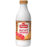 Йогурт Ферма Малина-злаки 1,5% пляшка 900г