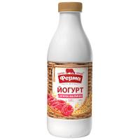 Йогурт Ферма злаки-малина 0,7% пет 900г