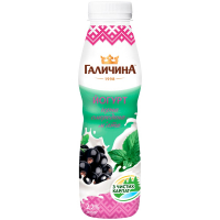 Йогурт Галичина чорна смородина-м`ята 2,2% пет/пляшка 300г