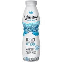 Йогурт Галичина Карпатський 2,2% без цукру пет 600г