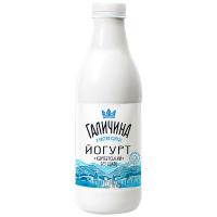 Йогурт Галичина Карпатський б/цукру 2,2% 870г
