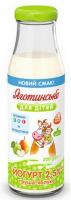 Йогурт Яготинське для дітей груша-яблуко 2,5% с/п 200г