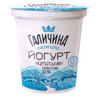 Йогурт Карпатський без цукру 3%ТМ Галичина 280г