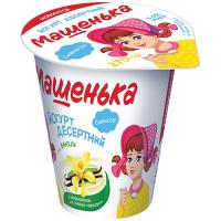 Йогурт Машенька з наповнювачем зі смаком Ваніль  5% 270г