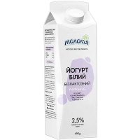 Йогурт Молокія 2,5% безлактозний п/п 430г