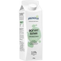 Йогурт Молокія білий + пробіотики 2,5% 430г