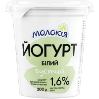 Йогурт Молокія Білий густий 1,6% стакан 300г