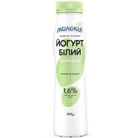 Йогурт Молокія Білий легкий та ніжний 1,6% пляшка 290г