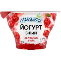 Йогурт Молокія білий на подушці з ягід Вишня 5,7% 140г