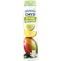 Йогурт Молокія Смузі манго-лайм-жасмін 2% 290г